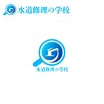 YTOKUさんの水道修理の学校のロゴの制作への提案