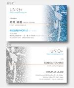 感情分析ソフトウェア開発・メディア運用会社「株式会社UNIQPLUS」の名刺デザインですへの提案