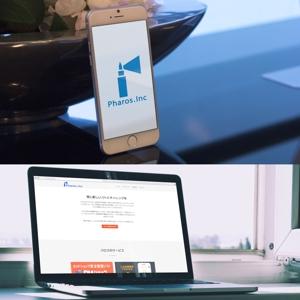 nekosuさんの熊本のIT企業「パロス」のロゴへの提案