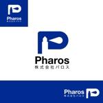 Qitianさんの熊本のIT企業「パロス」のロゴへの提案