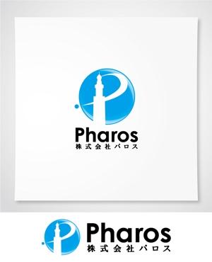 hiradateさんの熊本のIT企業「パロス」のロゴへの提案
