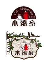 hiroanzuさんのレトロな喫茶店のロゴへの提案