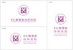 design_and_partnersさんの循環器内科医院のロゴ作成依頼への提案