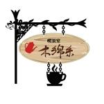 n-faceさんのレトロな喫茶店のロゴへの提案