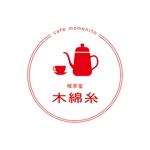 tajish0さんのレトロな喫茶店のロゴへの提案