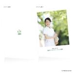 YutaroIchikawaさんの病院のパンフレットへの提案