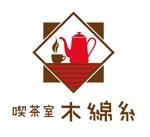 eiji_hasegawaさんのレトロな喫茶店のロゴへの提案