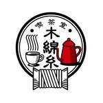 leererさんのレトロな喫茶店のロゴへの提案