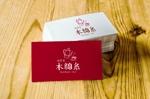 nakagami3さんのレトロな喫茶店のロゴへの提案