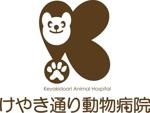 FISHERMANさんの動物病院のマーク制作への提案