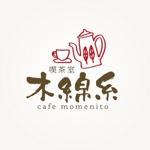 ns_worksさんのレトロな喫茶店のロゴへの提案