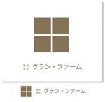 お米を栽培している農業法人のロゴへの提案