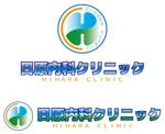 koma2さんの内科クリニックのロゴ制作への提案