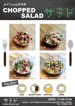 nabe-to-nabeさんのチョップドサラダカフェ「サラド」のA1店頭ポスターへの提案