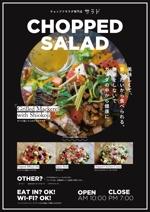hello_mondayさんのチョップドサラダカフェ「サラド」のA1店頭ポスターへの提案