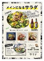 fuxingqianさんのチョップドサラダカフェ「サラド」のA1店頭ポスターへの提案