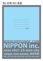 Cameliaさんの会社の封筒デザイン依頼への提案