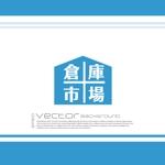 chopin1810lisztさんの事業用不動産(倉庫・工場・事業用地)の売買・賃貸の専門店「倉庫市場」のロゴへの提案
