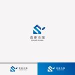 weborgさんの事業用不動産(倉庫・工場・事業用地)の売買・賃貸の専門店「倉庫市場」のロゴへの提案
