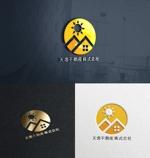 utamaruさんの不動産業者 「天惠不動産株式会社」のロゴへの提案