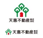 tsujimoさんの不動産業者 「天惠不動産株式会社」のロゴへの提案