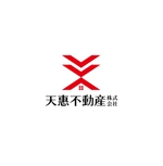 king_jさんの不動産業者 「天惠不動産株式会社」のロゴへの提案