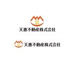 horieyutaka1さんの不動産業者 「天惠不動産株式会社」のロゴへの提案