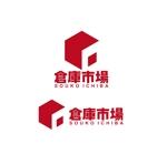 horieyutaka1さんの事業用不動産(倉庫・工場・事業用地)の売買・賃貸の専門店「倉庫市場」のロゴへの提案