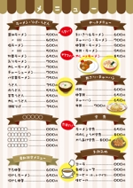 K-Stationさんのラーメン&喫茶のメニュー作成への提案