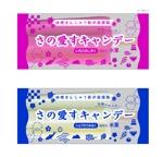 新商品【レトロなアイスキャンディー】のパッケージデザインへの提案