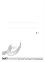 design_catsさんの会社の封筒デザイン依頼への提案