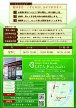 nakamoto_desingさんの福岡市の「完全予約制」の鍼灸整体院【総合案内を目的としたチラシ】への提案