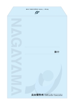 mac_kawa0802さんの会社の封筒デザイン依頼への提案