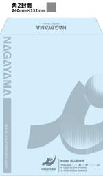 hanakun9さんの会社の封筒デザイン依頼への提案