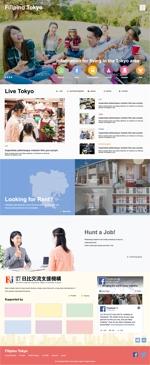 在日フィリピン人交流支援サイトのトップデザインへの提案