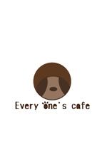 shion-Aさんのドッグカフェの店名への提案