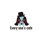 atariさんのドッグカフェの店名への提案