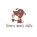 pin_ke6oさんのドッグカフェの店名への提案