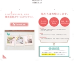 kokoronodetokkusuさんの【高額案件45万円】不動産投資会社の会社案内パンフレットデザイン制作への提案
