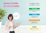 EndoYutakaさんの【高額案件45万円】不動産投資会社の会社案内パンフレットデザイン制作への提案