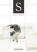 ryusenさんの【高額案件45万円】不動産投資会社の会社案内パンフレットデザイン制作への提案
