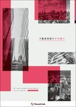 okabeさんの【高額案件45万円】不動産投資会社の会社案内パンフレットデザイン制作への提案