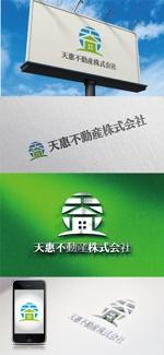 katsu31さんの不動産業者 「天惠不動産株式会社」のロゴへの提案