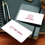 nekosuさんの不動産業者 「天惠不動産株式会社」のロゴへの提案