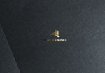 tokkebiさんの不動産業者 「天惠不動産株式会社」のロゴへの提案