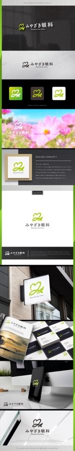 machi_2014さんの新規開業するクリニックのロゴ制作を依頼いたします。への提案