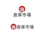hope2017さんの事業用不動産(倉庫・工場・事業用地)の売買・賃貸の専門店「倉庫市場」のロゴへの提案
