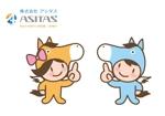 marukeiさんのマスコットキャラクターの作成依頼への提案