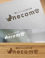 ns_worksさんの愛猫家向け専用賃貸物件「necomo」のロゴ作成への提案