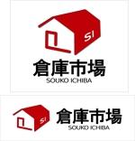 Suisuiさんの事業用不動産(倉庫・工場・事業用地)の売買・賃貸の専門店「倉庫市場」のロゴへの提案
